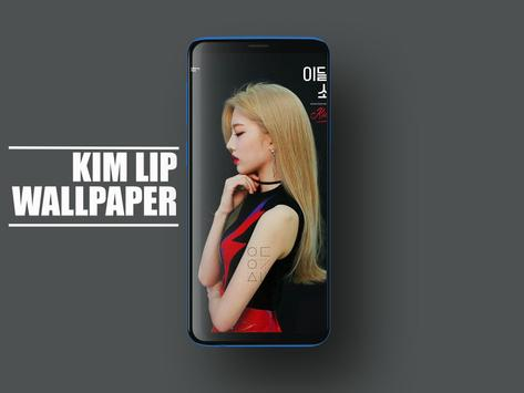 Loona Kim Lip Wallpapers KPOP Fans HD poster