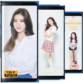 IZONE Eunbi Wallpapers KPOP Fans HD icon