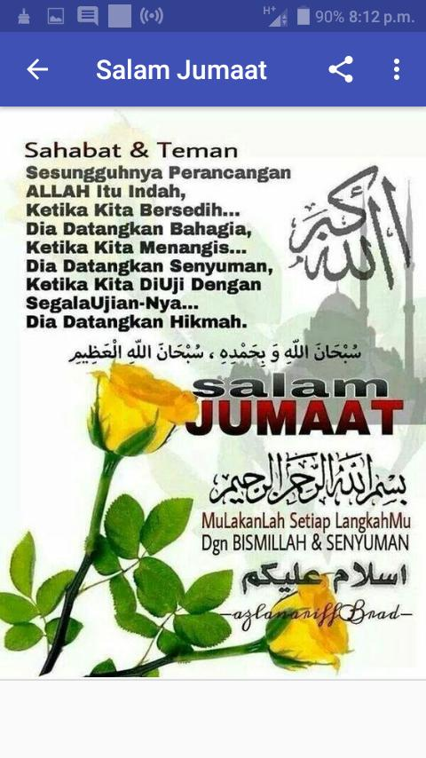 Salam Jumaat For Android Apk Download