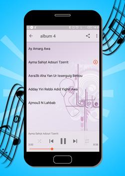 Music  Lahcen Olavie mp3 2019 screenshot 3