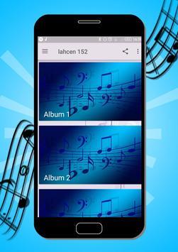 Music  Lahcen Olavie mp3 2019 screenshot 2