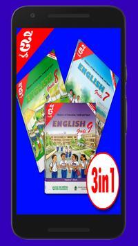 សៀវភៅសិស្ស Student's book English Grade7.8.9(3in1) poster