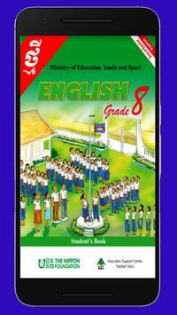 សៀវភៅសិស្ស Student's book English Grade7.8.9(3in1) screenshot 5