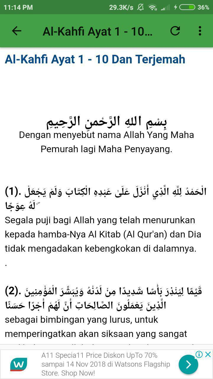 Al Kahfi Ayat 1 10 For Android Apk Download