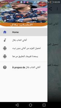 Cheb Bilal - أغاني الشاب بلال بدون أنترنيت poster