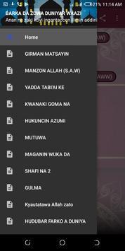Rayuwa A Musulunci screenshot 1