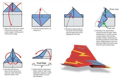 Paper Airplane Tutorial screenshot 4