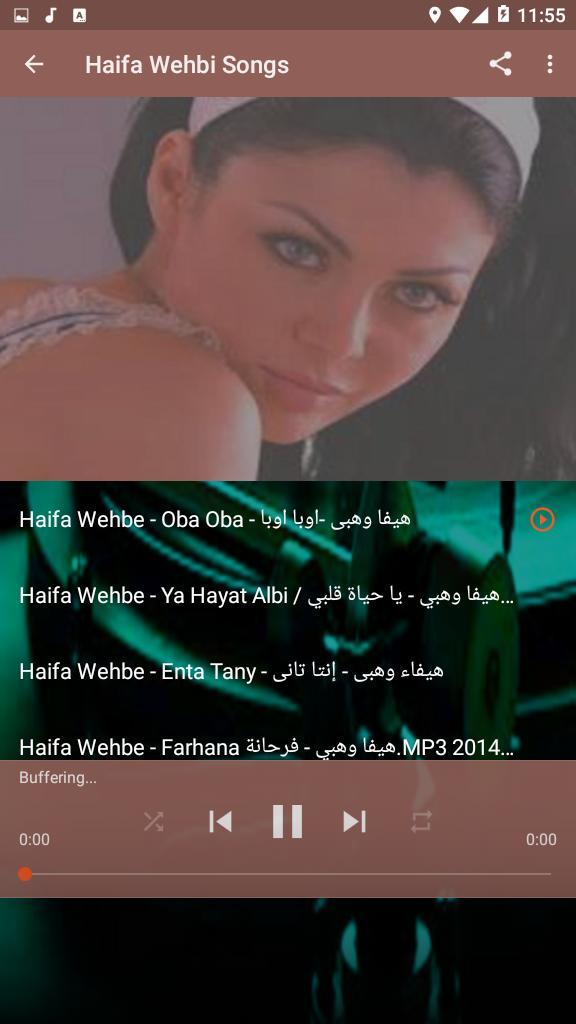 FARHANA TÉLÉCHARGER HAIFA MP3 WEHBE