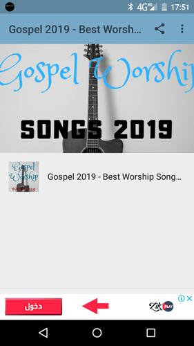Best Gospel Worship Songs (without internet) for Android