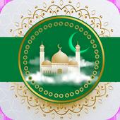 Quran translation in Afaan Oromo icon
