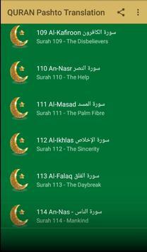Quran Pashto Translation screenshot 1