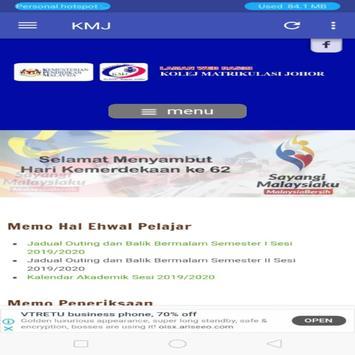matrikulasi kpm poster