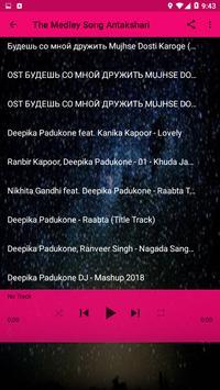 The Medley Song Antakshari 截图 2