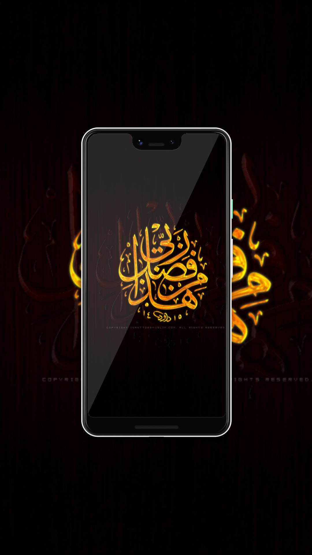 Kaligrafi Wallpaper Maulid Nabi Muhammad Saw 2019 For Android