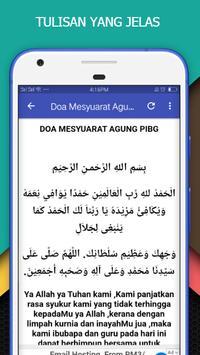 Doa Majlis Rasmi Sekolah screenshot 3