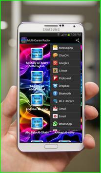 Multi Quran Radio screenshot 2