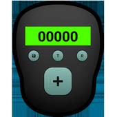 Tasbih Digital Counter Free-icoon