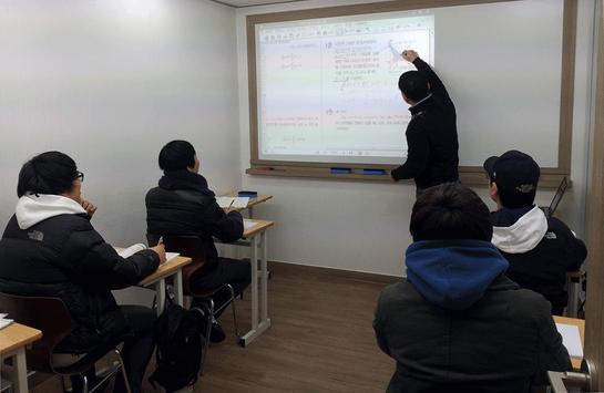 김주호수학학원 screenshot 2