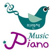 피렌체음악학원 icon
