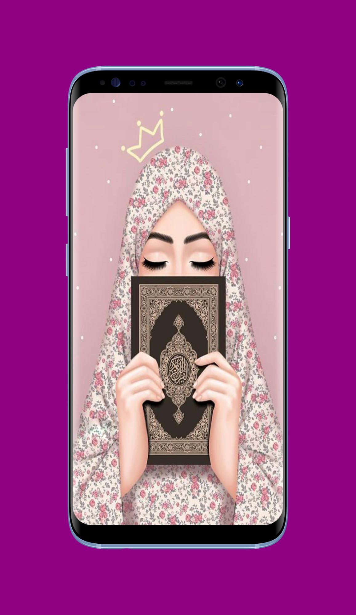 Girly Wallpaper Muslimah For Android APK Download