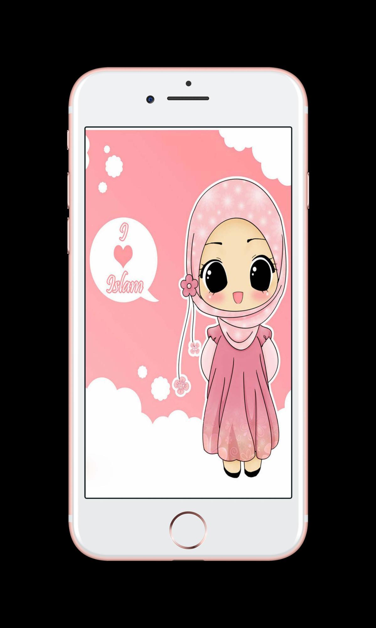 """Hijab Cartoon Wallpaperå ‰å""""ä¸‹è¼‰ï¼Œå ‰å""""版APK"""