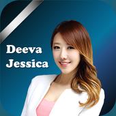 디바제시카의 영어회화 300 icon