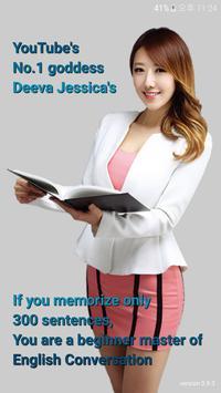 디바제시카의 영어회화 300 poster