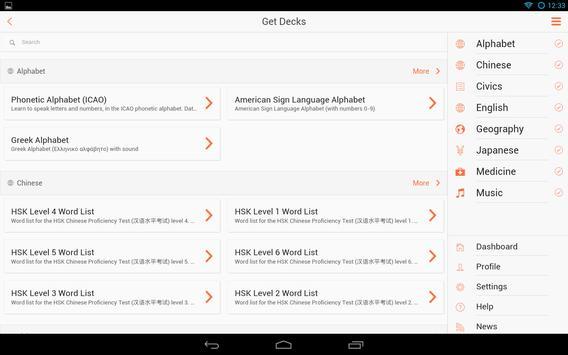 AnkiApp स्क्रीनशॉट 7
