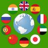 Penerjemah Bahasa: gratis dan offline ikon