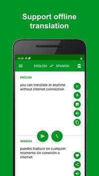 Spanish - English Translator تصوير الشاشة 1