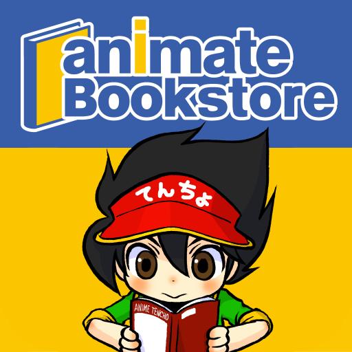 アニメイトブックストア - 無料漫画も読める電子書籍アプリ