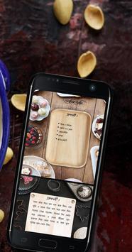 ঘরোয়া মিষ্টি রেসিপি||Sweet Recipes||বং নলেজ screenshot 7