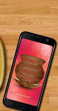 ঘরোয়া মিষ্টি রেসিপি||Sweet Recipes||বং নলেজ screenshot 2