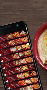 ঘরোয়া মিষ্টি রেসিপি||Sweet Recipes||বং নলেজ screenshot 3