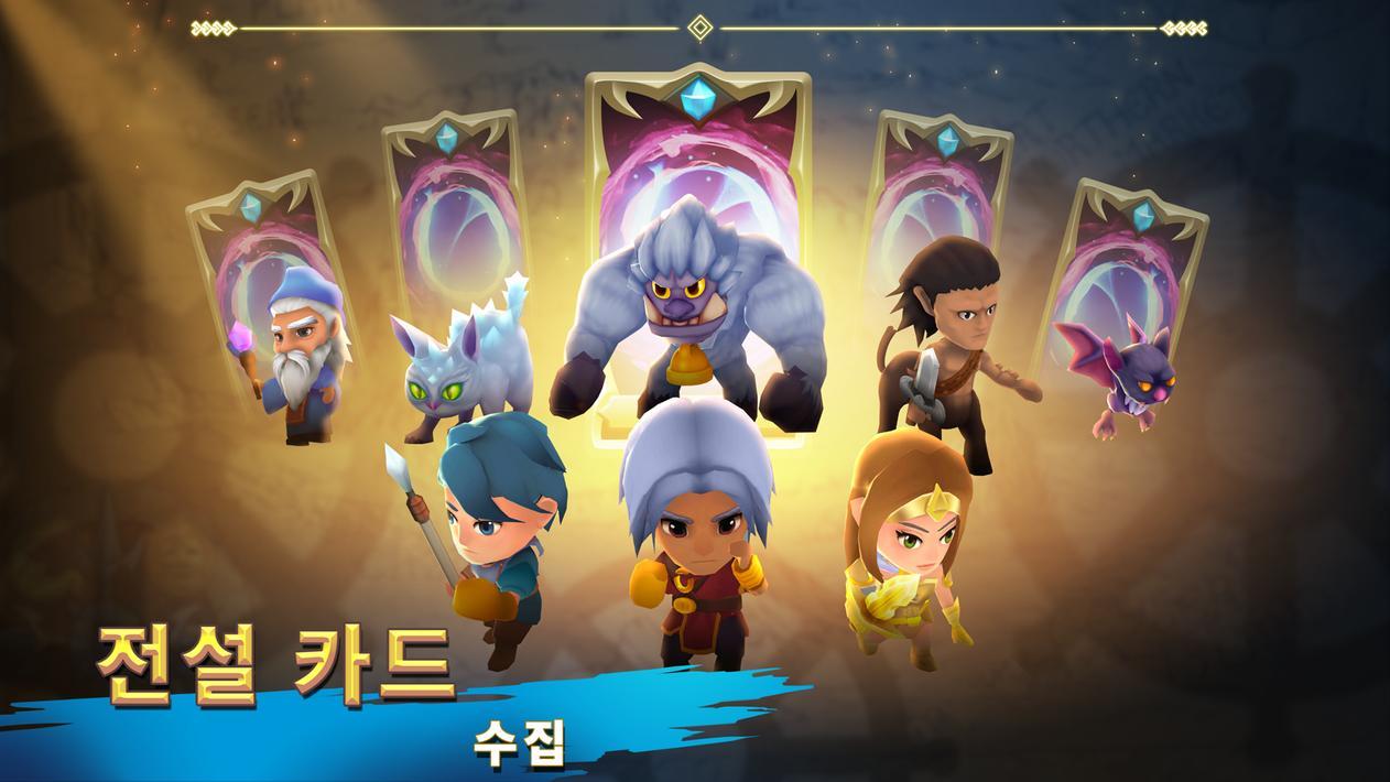 android용 비스트 퀘스트 최후의 영웅 beast quest ultimate heroes  apk