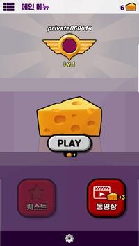 zzzzzzzz_Pairz (Card Pair Game) screenshot 1