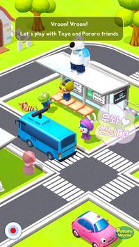 PORORO World - AR Playground screenshot 14
