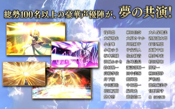Fate/Grand Order screenshot 14