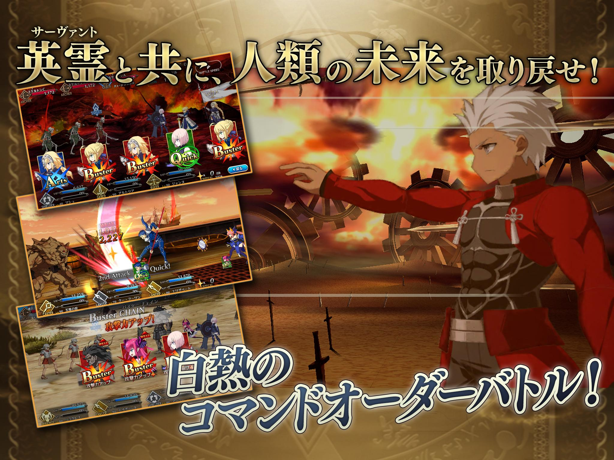Fate/Grand Order for Android - APK Download