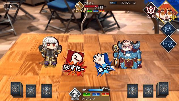 Fate/FO ボクとアナタのユナイト戦争 screenshot 5