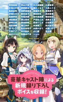 きららファンタジア screenshot 14