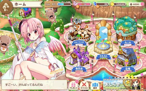 きららファンタジア screenshot 15