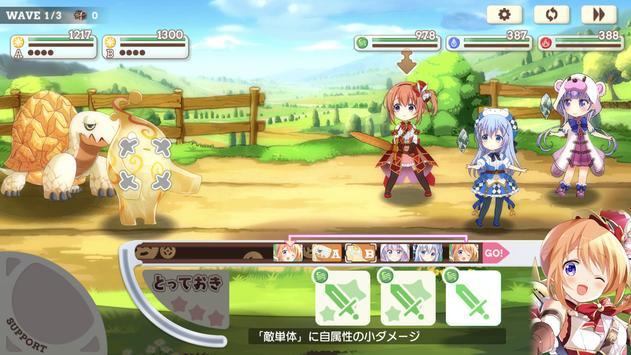 きららファンタジア screenshot 8