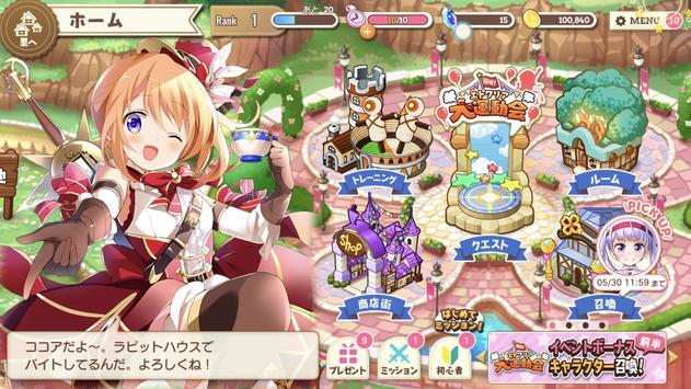 きららファンタジア screenshot 1