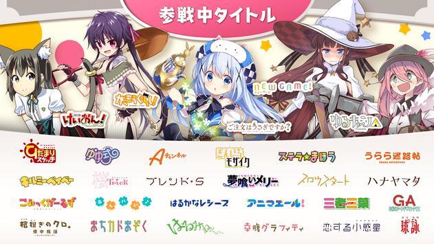 きららファンタジア screenshot 4