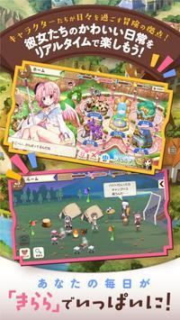 きららファンタジア screenshot 6