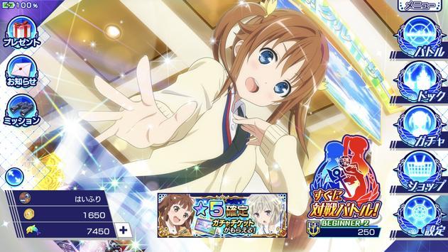 ハイスクール・フリート 艦隊バトルでピンチ! screenshot 4