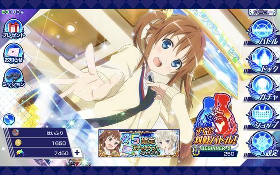 ハイスクール・フリート 艦隊バトルでピンチ! screenshot 12