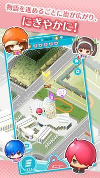 〈物語〉シリーズ ぷくぷく screenshot 4