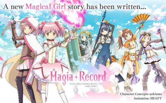 Magia Record Plakat